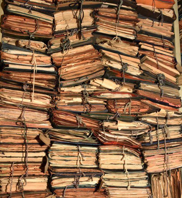 ساماندهی آرشیو ها و مراکز اسناد و مدارک